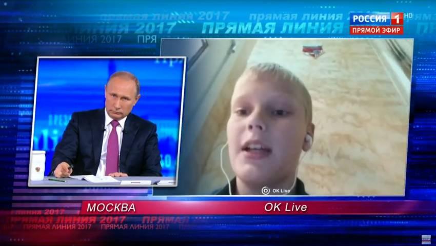 Путин пообещал посодействовать  Находке, задыхающейся отугольной пыли