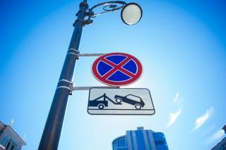 Фото: PRIMPRESS | Нарушения тут же зафиксируют: владивостокцев предупреждают об изменениях на оживленном участке