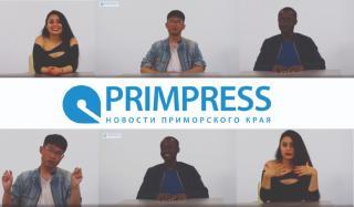 Фото: PRIMPRESS   Иностранцы в Приморье о дискриминации, высшем образовании и местном менталитете   Жить на Дальнем Востоке