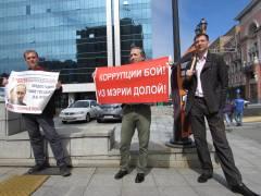 Пикет против коррупции прошел возле мэрии Владивостока