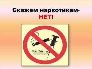 Фото: zspk.gov.ru   В Приморье к принятию готовят новый краевой закон о профилактике наркомании