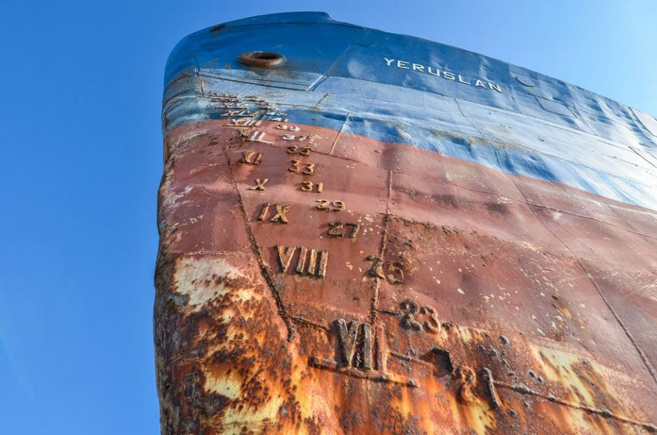 Аварийное судно «Еруслан» вернулось во Владивосток