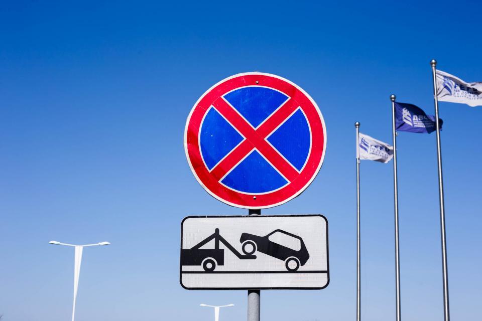 Приморцы заплатят почти 30 миллионов рублей за неправильную парковку