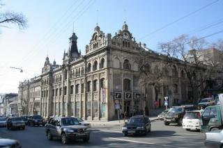 Фото: KONKURENT | Активы Владивостокского ГУМа на 3,5 млрд рублей арестованы следственными органами
