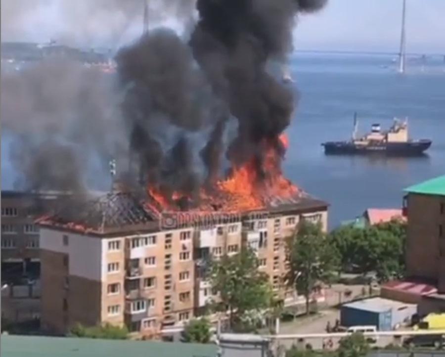 Появилось новое видео жуткого пожара на Эгершельде