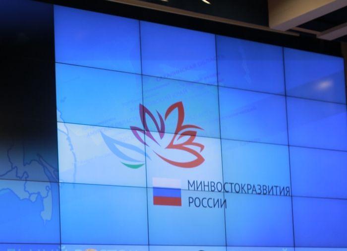 Счетная палата оштрафовала замглавы Минвостокразвития