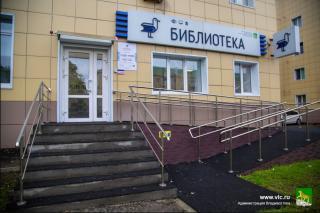 Фото: Анастасия Котлярова / vlc.ru | Во Владивостокескоро откроется первая модельная библиотека