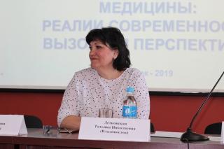 Фото: vladmedicina.ru   Татьяна Детковская: «Важно сделать прививку и продолжить меры по сокращению распространения вируса»
