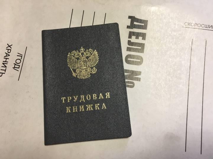 В Приморье предпринимательница задолжала своим работникам почти 250 тысяч рублей