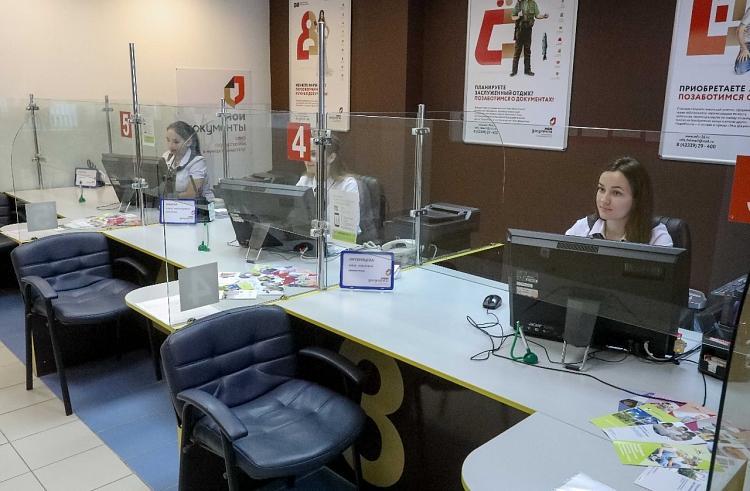 Некоторые МФЦ в Приморье переведут на более продолжительный рабочий день