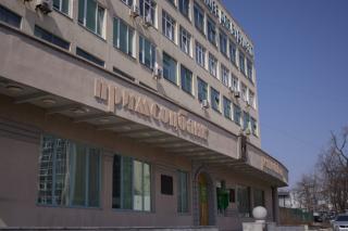 Фото: Алиса Князева / PRIMPRESS | Примсоцбанк вошел в топ-30 крупнейших банков по сумме ипотечного портфеля физлиц