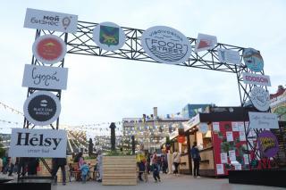 Фото: Екатерина Дымова / PRIMPRESS | Вкусно и красиво: во Владивостоке стартовали летние фестивали «Сделано в Приморье. Летние истории» и VLADIFOODSTREET