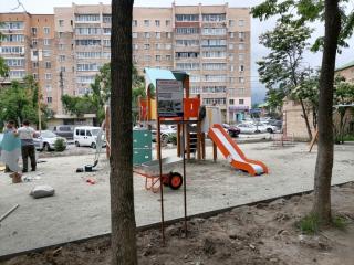 Фото: vlc.ru   Придомовые дороги, детские и спортплощадки: во Владивостоке отремонтируют 47 дворов