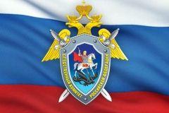СК обнародовал подробности задержания оперативников во Владивостоке