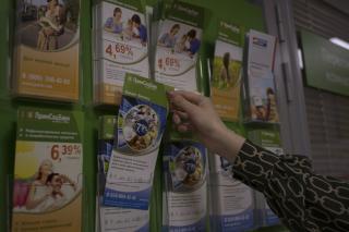 Фото: Алиса Князева / PRIMPRESS | Завтра может быть дороже: Примсоцбанк предлагает обновленный кредит «Акционный»