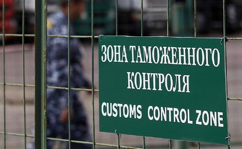 Радиационно-опасный груз обнаружили пограничники воВладивостоке