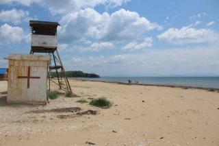 Фото: PRIMPRESS | Жители Приморья «попрощались» с главным пляжем региона в бухте Лазурной