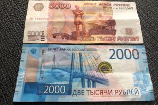 Фото: PRIMPRESS | ПФР сделал заявление о новой выплате 7000 рублей с 30 июня