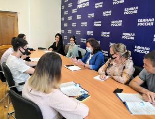 Фото: «Единая Россия» | Молодежь Приморья поделилась своими предложениями для программы «Единой России»