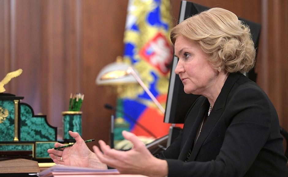 Во Владивосток прибыла вице-премьер правительства РФ Ольга Голодец
