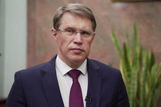 Фото: https://minzdrav.gov.ru | «Делать это не нужно». Министр здравоохранения обратился к россиянам