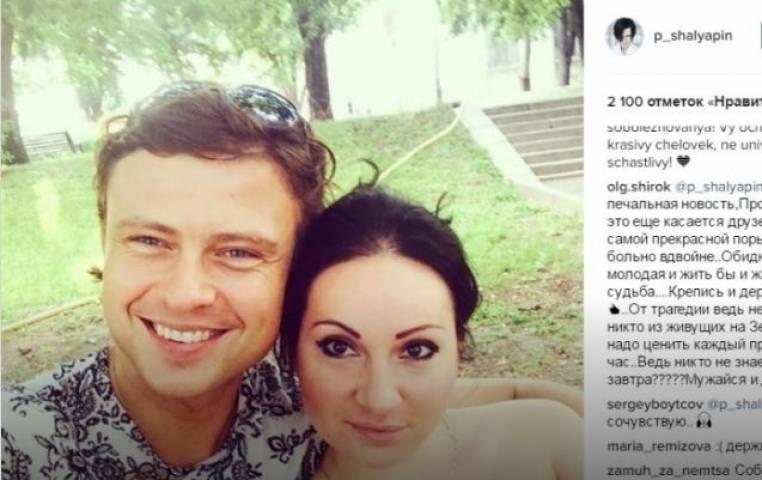 Криминальный след не найден всмерти экс-участници «Лицея» Жанны Роштаковой