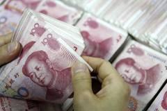 Курс юаня будет падать