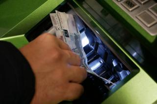 Фото: PRIMPRESS   Пенсионный фонд готовит денежный транш россиянам. Названы даты