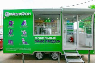Фото: МегаФон | Магазин на колесах: МегаФон запустил новый формат розницы