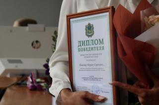 Фото: PRIMPRESS / Софья Федотова | Во Владивостоке подвели итоги конкурса «Воспитатель года»