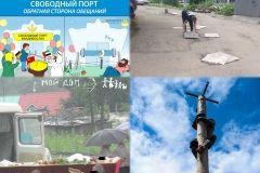 Фото недели: ремонт дороги своими руками, Сабантуй и оригинальная петиция