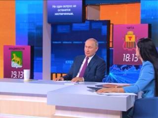 Фото: zspk.gov.ru | Председатель ЗС ПК Александр Ролик прокомментировал итоги прямой линии с президентом России Владимиром Путиным