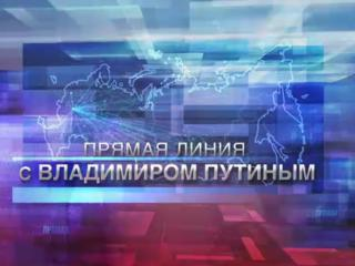 Фото: zspk.gov.ru | Приморский депутат прокомментировалитоги прямой линии с президентом России