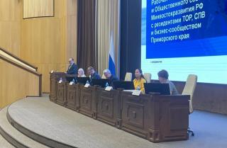 Фото: Инвестиционное агентство Приморского края   Предприниматели Приморья рассказали о трудностях, с которыми им пришлось столкнуться
