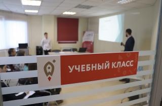 Фото: центр «Мой бизнес» | Центр «Мой бизнес» продолжает консультировать и обучать приморских предпринимателей