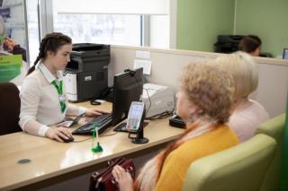 Фото: СберБанк   СберБанк повышает ставки по вкладу «Дополнительный процент» и продлевает действие промоакции