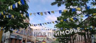 Фото: PRIMPRESS | На фестивале «Сделано в Приморье» гражданам предложат морские деликатесы