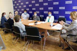 Фото: «Единая Россия» | Приморские преподаватели внесли предложения для работы партии