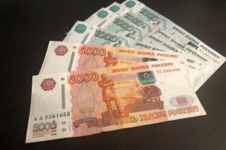 Фото: PRIMPRESS   По 12 600 рублей в руки. Условия получения новой выплаты назвали в ПФР
