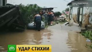 Фото: кадр телеканала НТВ | Все затопит, как в Иркутской области? Озвучен тревожный прогноз для Приморья