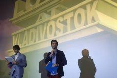 Фото: Ростелеком | «Ростелеком» поддержал фотопроект «Посмотри на Владивосток»