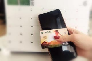 Фото: PRIMPRESS | Налоговая предупредила россиян, у которых есть деньги на банковской карте