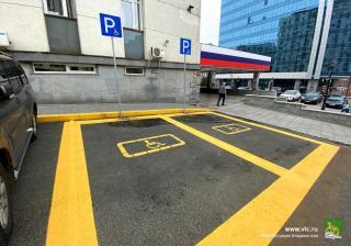 Фото: vlc.ru   Парковочные места мэров Владивостока отдали инвалидам