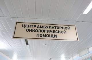 Фото: primorsky.ru | В Приморье онкологическая помощь станет более качественной и современной