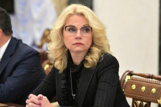 Фото: пресс-служба правительства РФ   Голикова сделала неутешительное заявление о COVID в Приморье