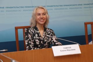 Фото: Екатерина Дымова / PRIMPRESS | Елена Томчук: «Руководство Приморья заинтересовано в том, чтобы молодые кадры были трудоустроены на перспективные вакансии»