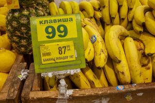 Фото: Анна Шеринберг / PRIMPRESS   Растут как на дрожжах: динамика цен на овощи и фрукты во Владивостоке (фото)