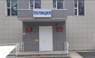 Фото: мвд25.рф | Кто-то еще не знает? Один из отделов полиции Владивостока переехал на остров Русский