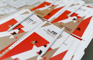 Фото: центр «Мой бизнес» | Центр «Мой бизнес» помог более 1000 приморцам бесплатно зарегистрировать свое дело