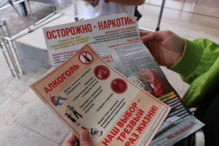 Фото: www.adm-ussuriisk.ru | В Уссурийске прошла акция по ликвидации наркограффити